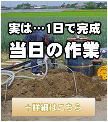 banner_m2A