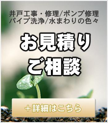banner_m3A